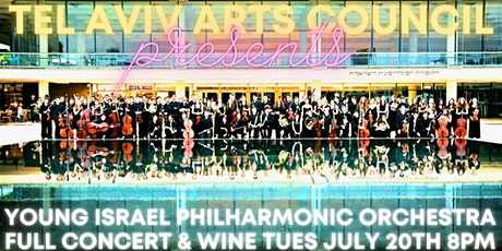 INVITATION: Young Israel Philharmonic Orchestra & Wine, Tues July 20 tickets