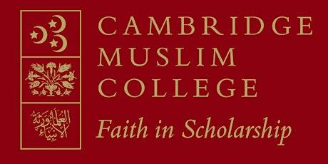 Islamic Studies BA (Hons) Info Session tickets