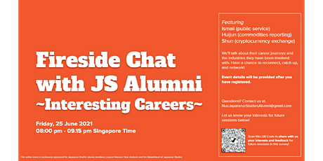 Fireside Chat with JS alumni ~Interesting Careers~ tickets