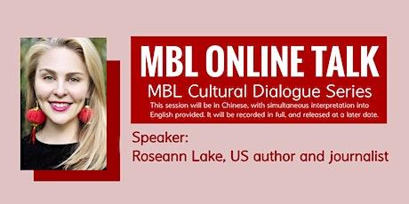 Mothers' Bridge of Love (MBL) presents Roseann Lake tickets