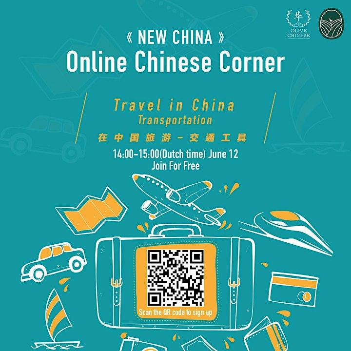 Online Chinese Corner Travel in China Transportation image