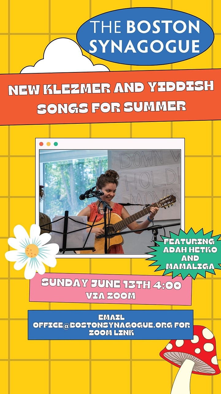 Songs for Summer with Adah Hetko and Mamaliga image