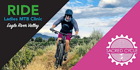 Sacred Cycle Women's Mountain Bike Skills Clinic - ERV 2021 tickets