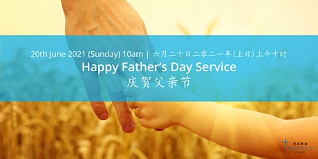Happy Father's Day Service tickets