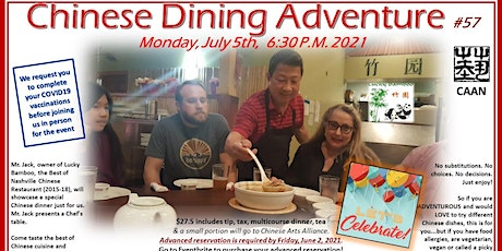 Chinese Dining Adventure #57 – July 5th, Monday (In Person) at 6:30 PM tickets