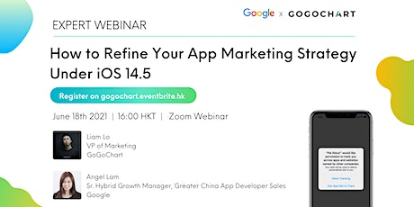 How to Refine Your App Marketing Strategy Under iOS14.5 tickets
