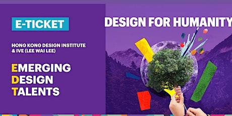 Interior Design Mini Graduation Exhibition tickets