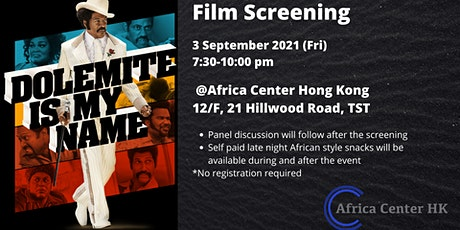 Film Screening | Dolemite is My Name tickets