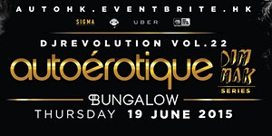 DJ Revolution X Dim Mak Records Vol.1 Autoerotique