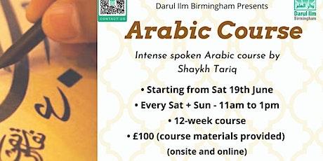 Arabic Course tickets
