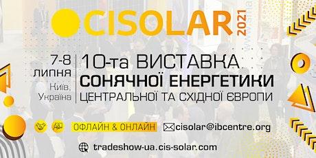 CISOLAR 2021, 10-та Виставка Сонячної Енергетики (виставковий центр ACCO) tickets