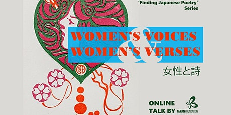 Women's Voices and Women's Verses tickets