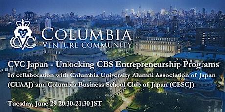 CVC Japan - Unlocking CBS Entrepreneurship Programs tickets