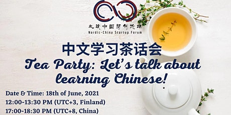 Tea Party: Let's talk about learning Chinese! | 中文学习茶话会 tickets