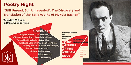 Poetry night | Discovery and translation of works by Mykola Bazhan tickets