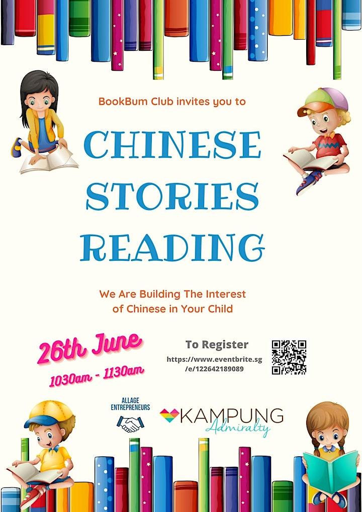 Children Reading Session Online(BookBum Club) image