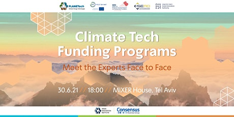 Climate Tech Funding Programs tickets
