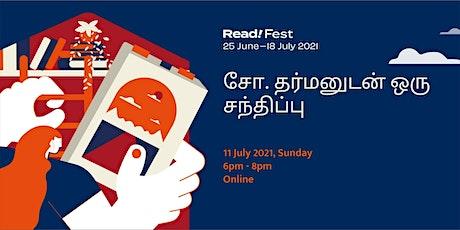 சோ. தர்மனுடன் ஒரு சந்திப்பு / Meet the author – Cho Dharman   Read! Fest tickets