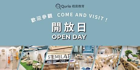 Qurio Open Day tickets