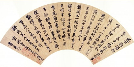 """""""How the Brush Works?"""" A Hands-on Experience Chinese Calligraphy Intro tickets"""