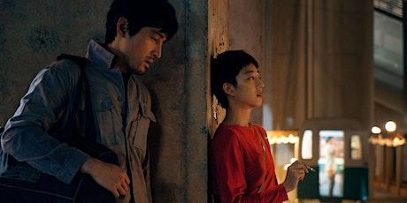 PISA CHINESE FILM FESTIVAL - Il lago delle oche selvatiche biglietti