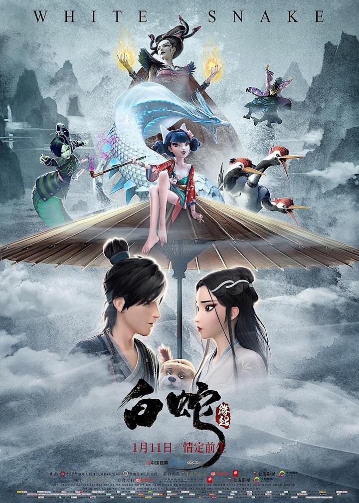 PISA CHINESE FILM FESTIVAL - White Snake image