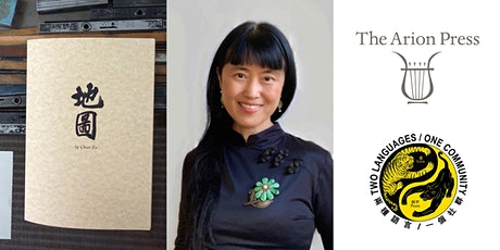 """Arion Press """"The Map 地圖"""" Publication Party with Two Languages/One Community tickets"""