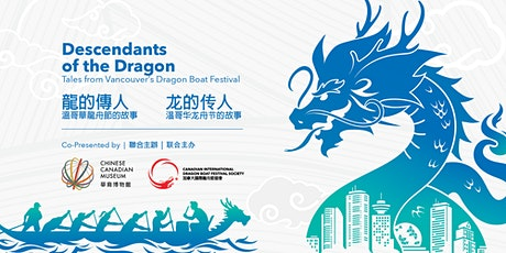 Descendants of the Dragon: Tales from Vancouver's Dragon Boat Festival tickets