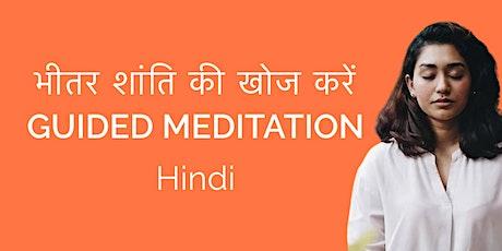 Meditation in Hindi - International Yoga Day tickets