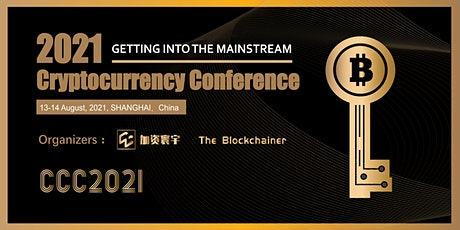Cryptocurrency Conference 2021 tickets