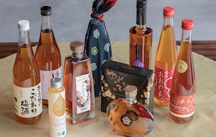 全感官の體驗 品味梅酒與梅子酒自釀 | MyiCellar 雲窖 image