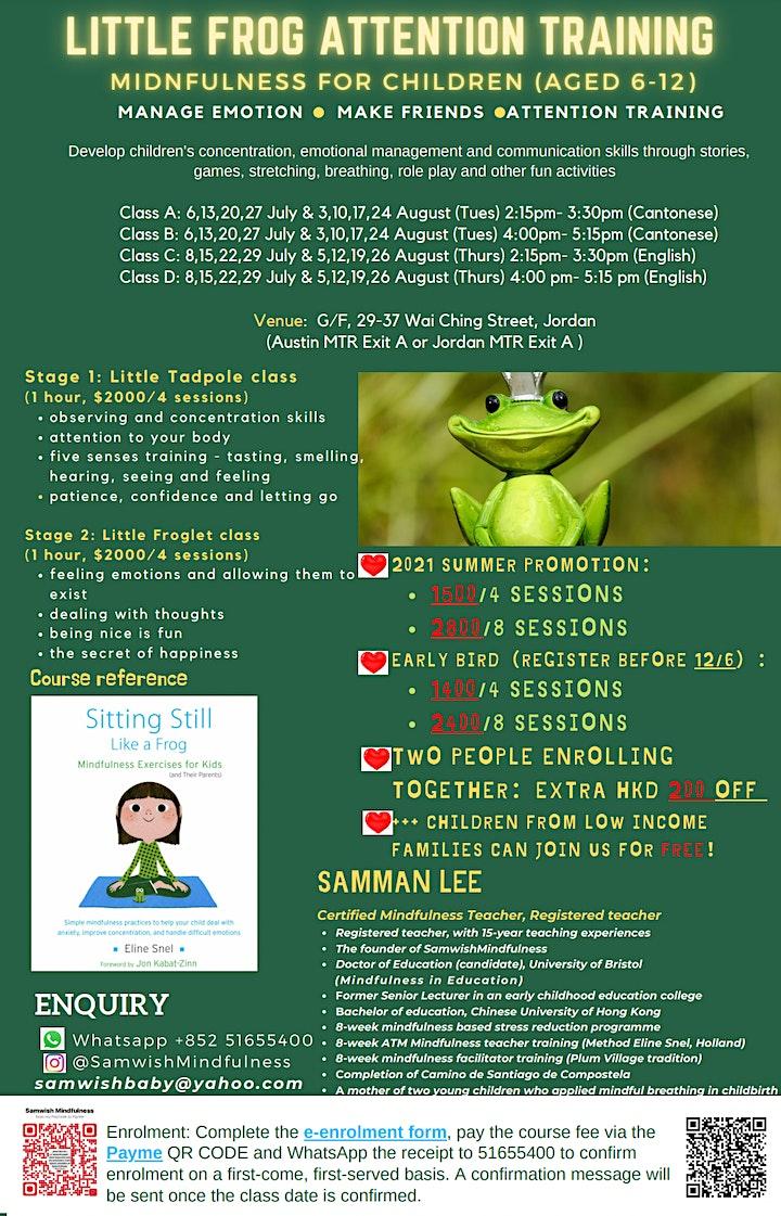 小青蛙兒童專注力訓練(6-12歲兒童正念班) image