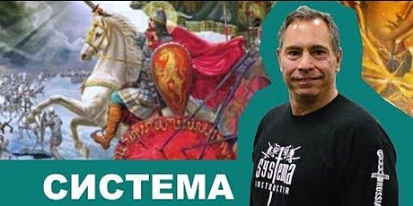 Maryland Systema - FREE Russian Martial Art/Self-Defense Tuesday Class tickets