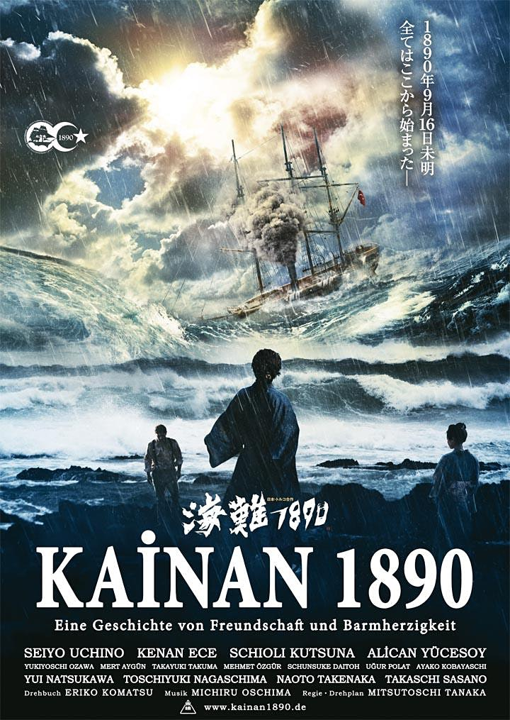 Kainan 1890 –Eine Geschichte von Freundschaft und Barmherzigkeit–: Bild