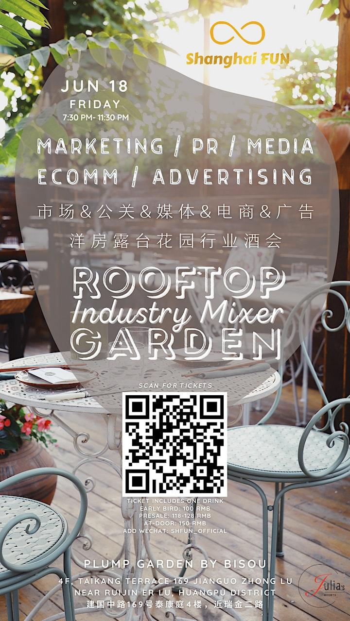 Rooftop Garden Mixer for Marketing/PR/Media/Ecomm 市场&公关&媒体&电商&广告洋房露台花园行业酒会 image