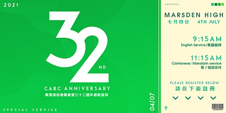 CABC-WR - Church Anniversary 2021 華澳浸信會展愛堂堂慶感恩崇拜 (4/07/21) tickets