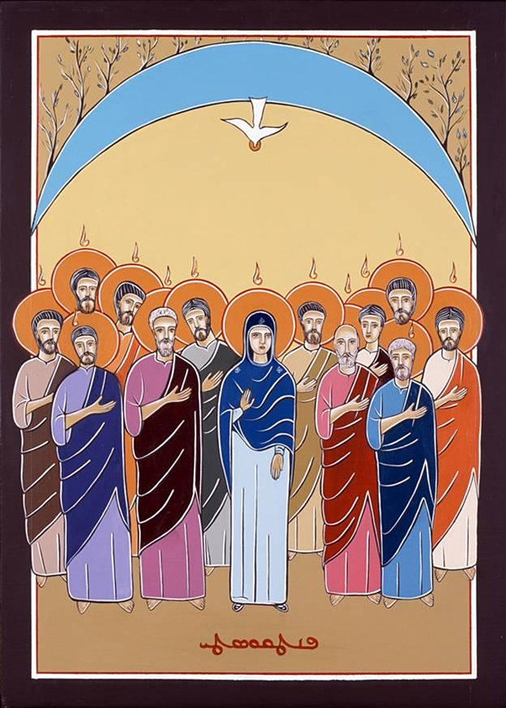 11th Sunday of Pentecost - 6pm Mass Saturday 31 July at OLOL Church image