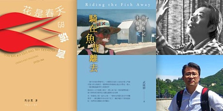 Chinese Reading Month - Stephen Zhang and Mark Ma's New Book Launch tickets