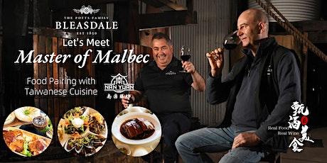 Real Food Real Wine 19 - Bleasdale Vineyard & Nan Yuan tickets