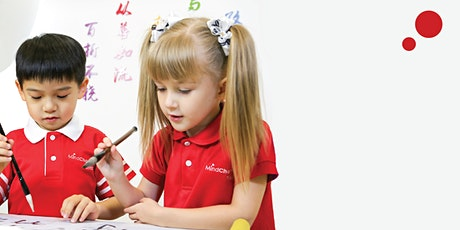 The Brain Science for  Learning Chinese Language  at an Early Age tickets