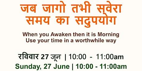 Spiritual Conversations (in HINDI Language) tickets
