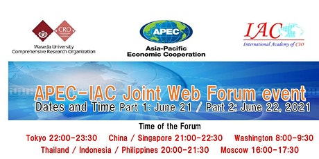 APEC-IAC Joint Web Forum Event tickets