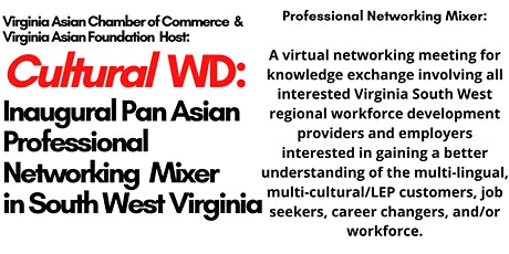 Cultural WD:  Pan Asian Inaugural Networking Mixer in SouthWest Virginia tickets