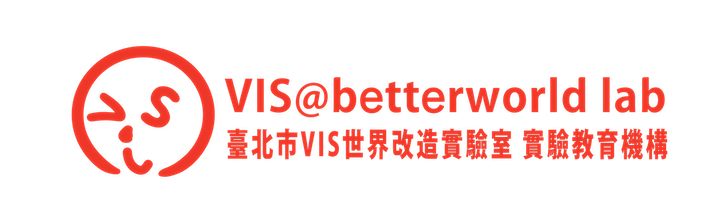 《VIS 國際實驗教育》PBL 線上成果展覽  VIS Project Based Learning Virtual Exhibition image