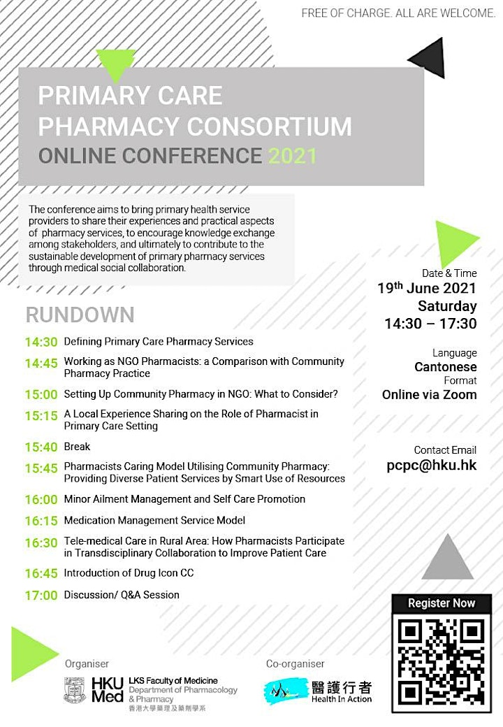 Primary Care Pharmacy Consortium Online Conference 2021 image