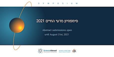סימפוזיון מדעי החיים  2021 tickets