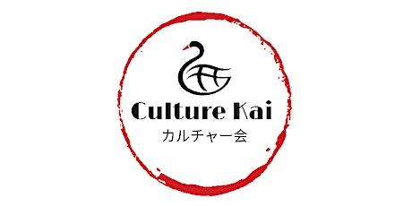 Culture Kai // Tanabata Workshop tickets