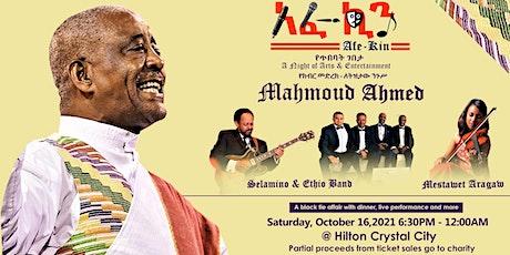 Afe-Kin Arts tickets