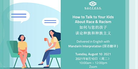 How to Talk to Your Kids About Race & Racism (with Mandarin Interpretation) tickets