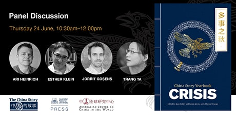 Panel Discussion—China Story Yearbook: Crisis tickets
